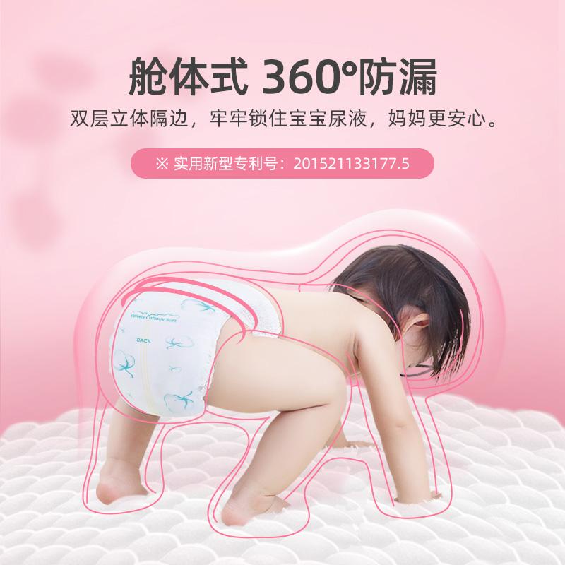 【超市定制】茵茵拉拉裤学步裤云感棉XXL56片超柔亲肤婴儿尿不湿