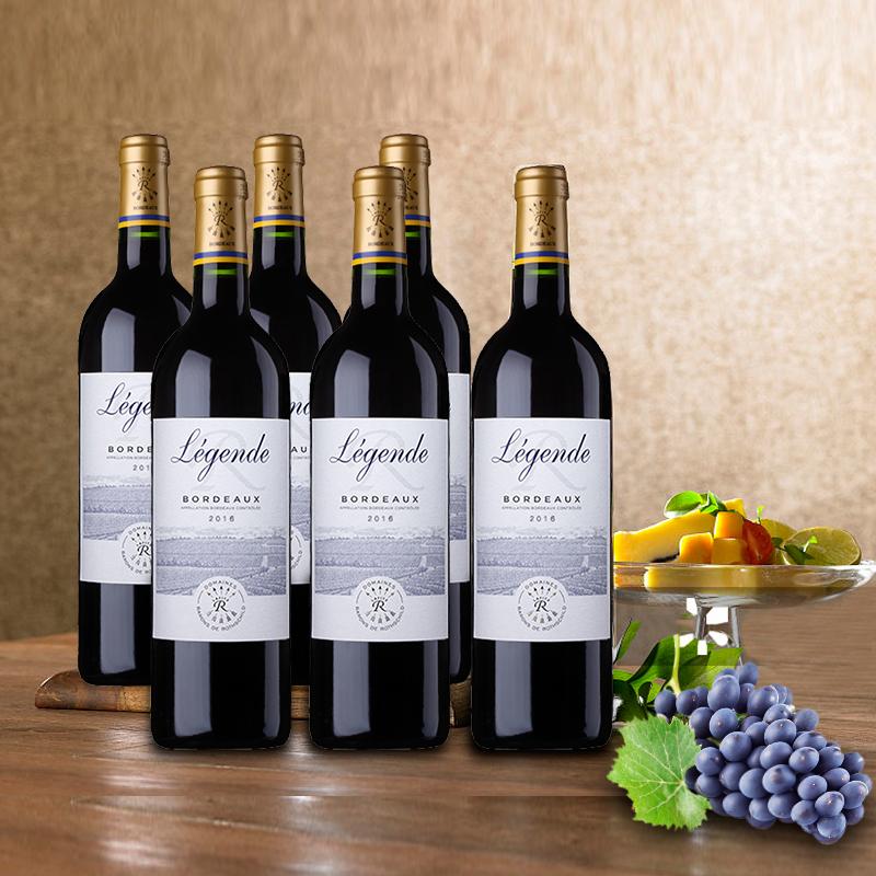 6 整箱装 拉菲神奇波尔多干红葡萄酒法国原瓶进口红酒 750ml AOC