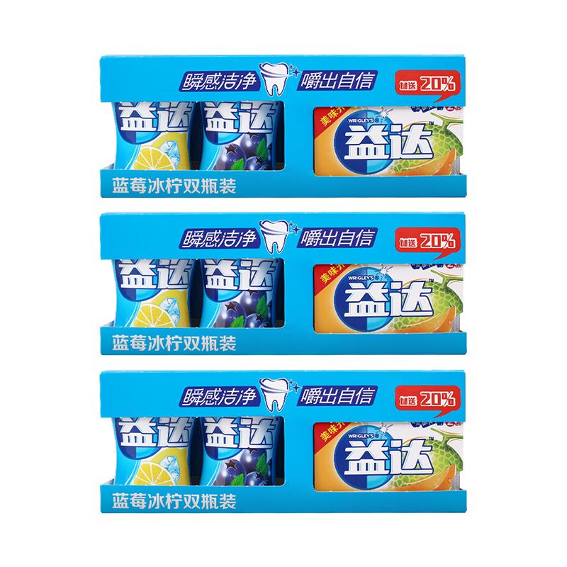 益达无糖口香糖木糖醇40粒*6瓶装送蜜瓜味*8定制盒装箭牌糖果零食