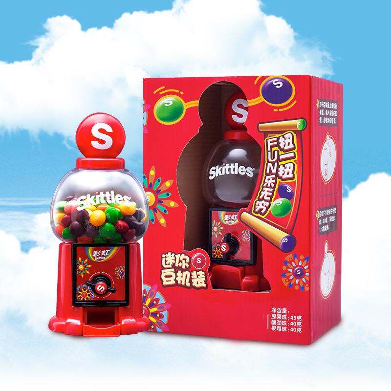 彩虹糖迷小豆机混合水果口味125g礼盒装儿童宝宝网红零食糖果