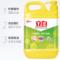 立白洗洁精 柠檬去油洗洁精1.5KG/瓶 轻松去油不伤手 食品用