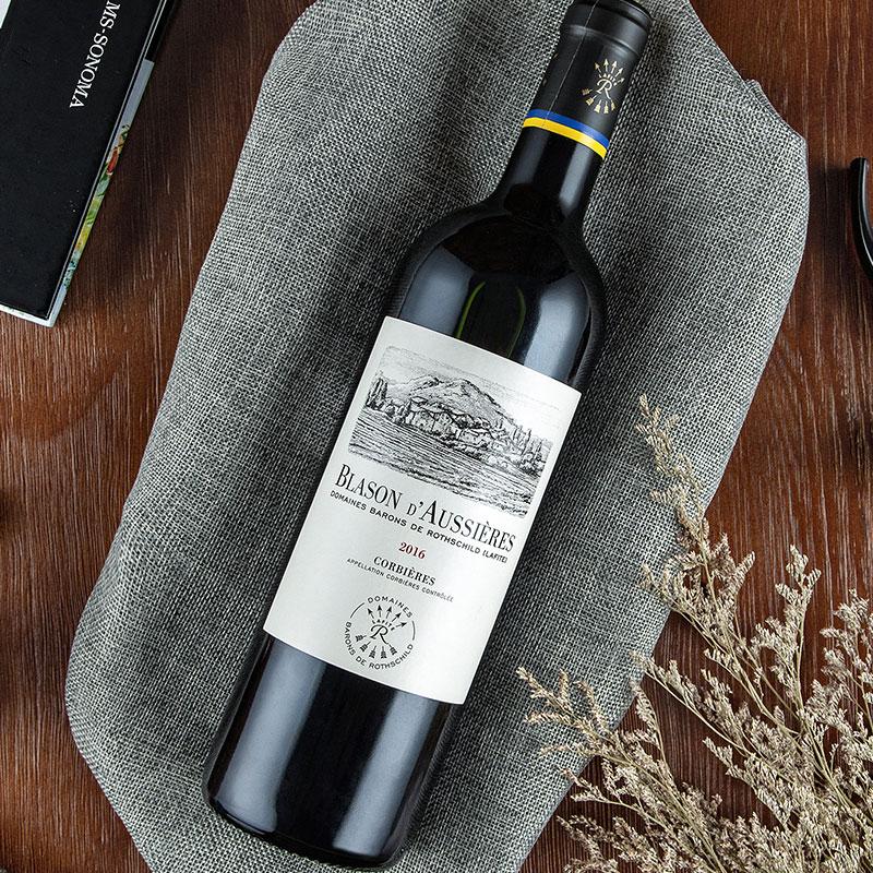6 750ml 法国奥希耶徽纹科比埃法定产区干红葡萄酒 拉菲红酒