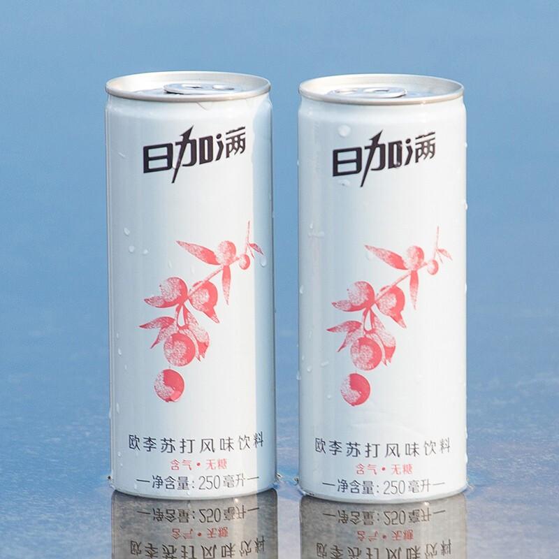 日加满欧李气泡无糖苏打水碳酸饮料口感0糖0脂饮品250ml*24罐