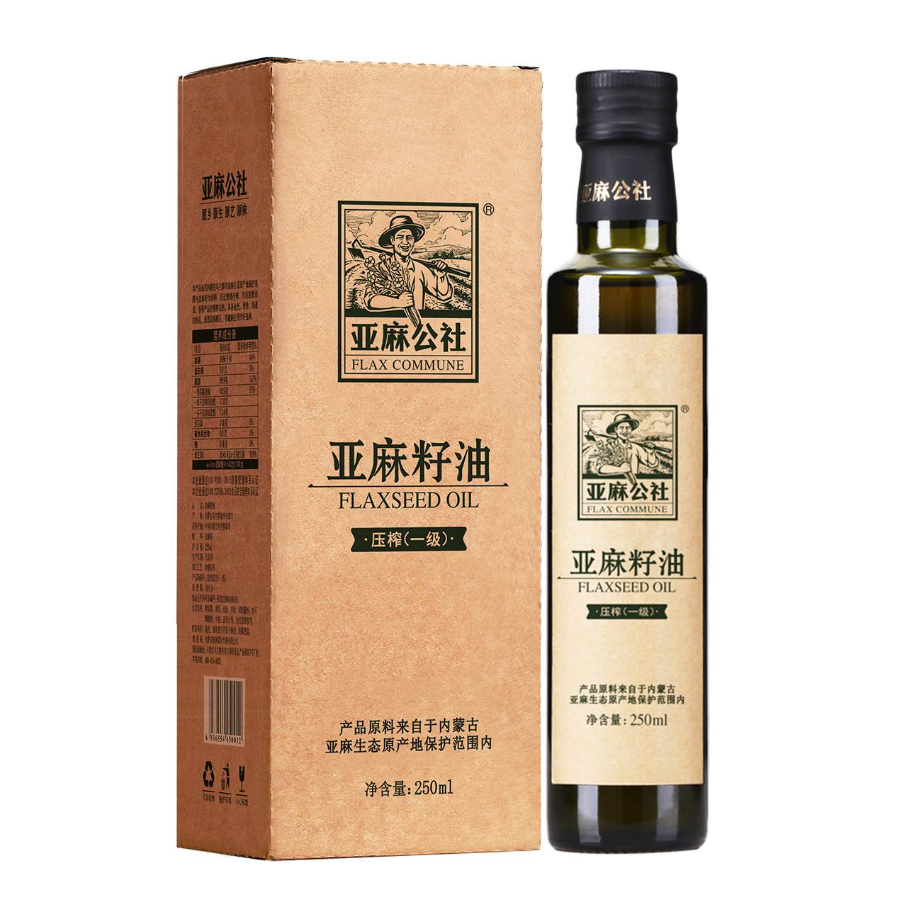 亚麻公社一级冷榨亚麻籽油孕妈月子油250ml内蒙古宝宝食用油