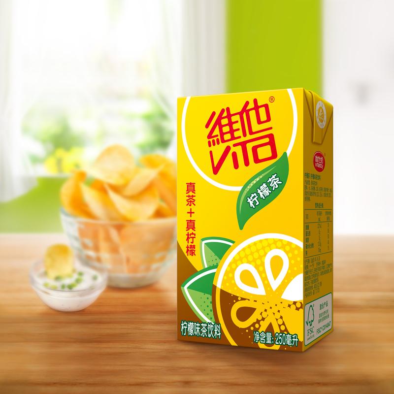 维他柠檬茶250ML*24盒/箱 真茶真柠檬 饮料整箱 新旧包装随机发货