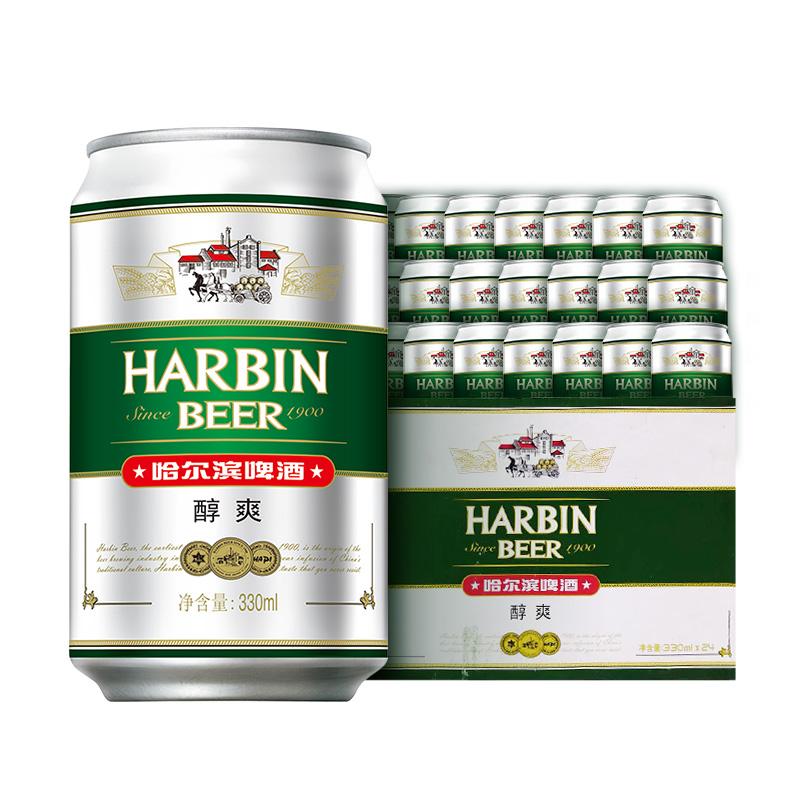 纸箱听装 330ml1X24 度 9 哈尔滨醇爽 Beer Harbin