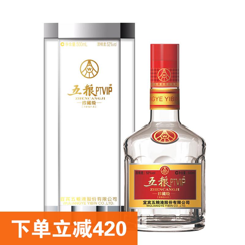 宜宾五粮液股份五粮PTVIP珍藏级52度浓香型白酒500ml