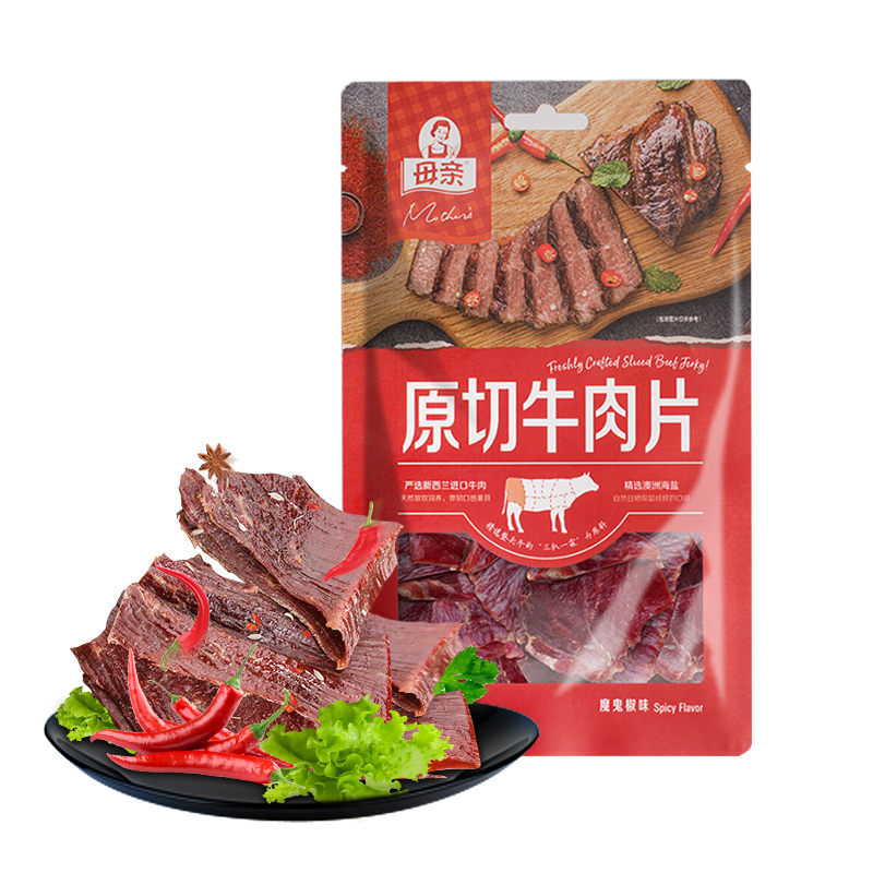 ¥33.90 【拍2件】母亲原切牛肉片辣味50g*2