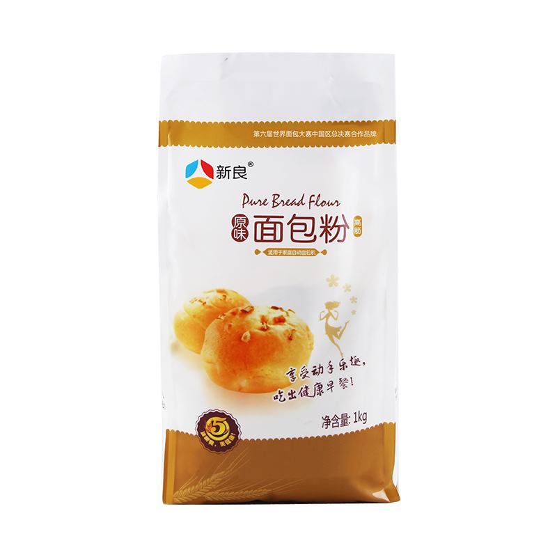 新良原味面包粉1kg 高筋面粉烘焙原料 面包机用烘焙面粉