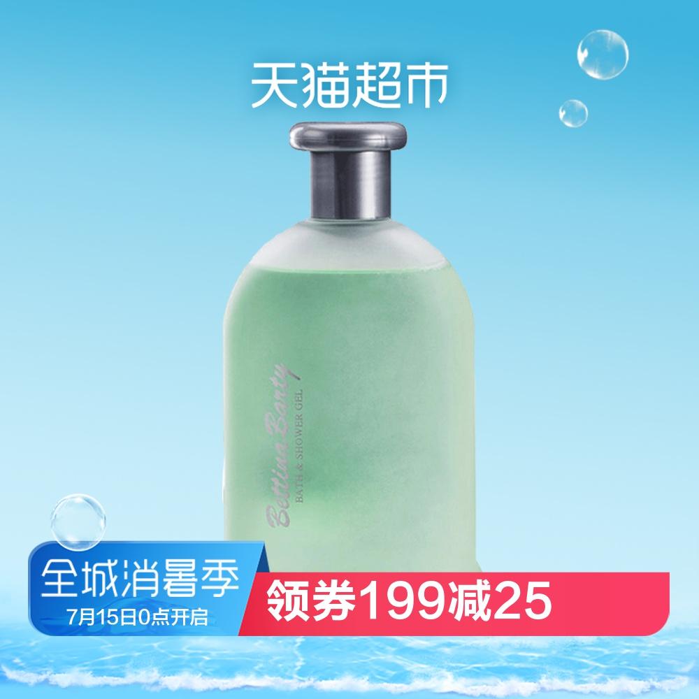 德國進口保黛寶香水沐浴露液保溼滋潤500ml清爽