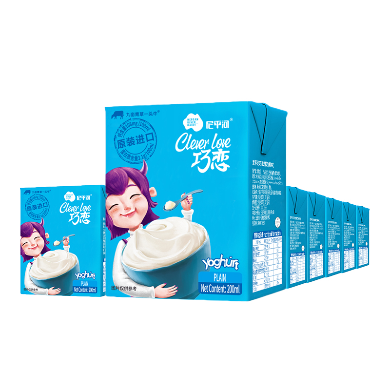 限地区、88VIP: 尼平河 原味酸奶200ml*24*3件 87.15元(返100猫超卡、折合29.05元/件)