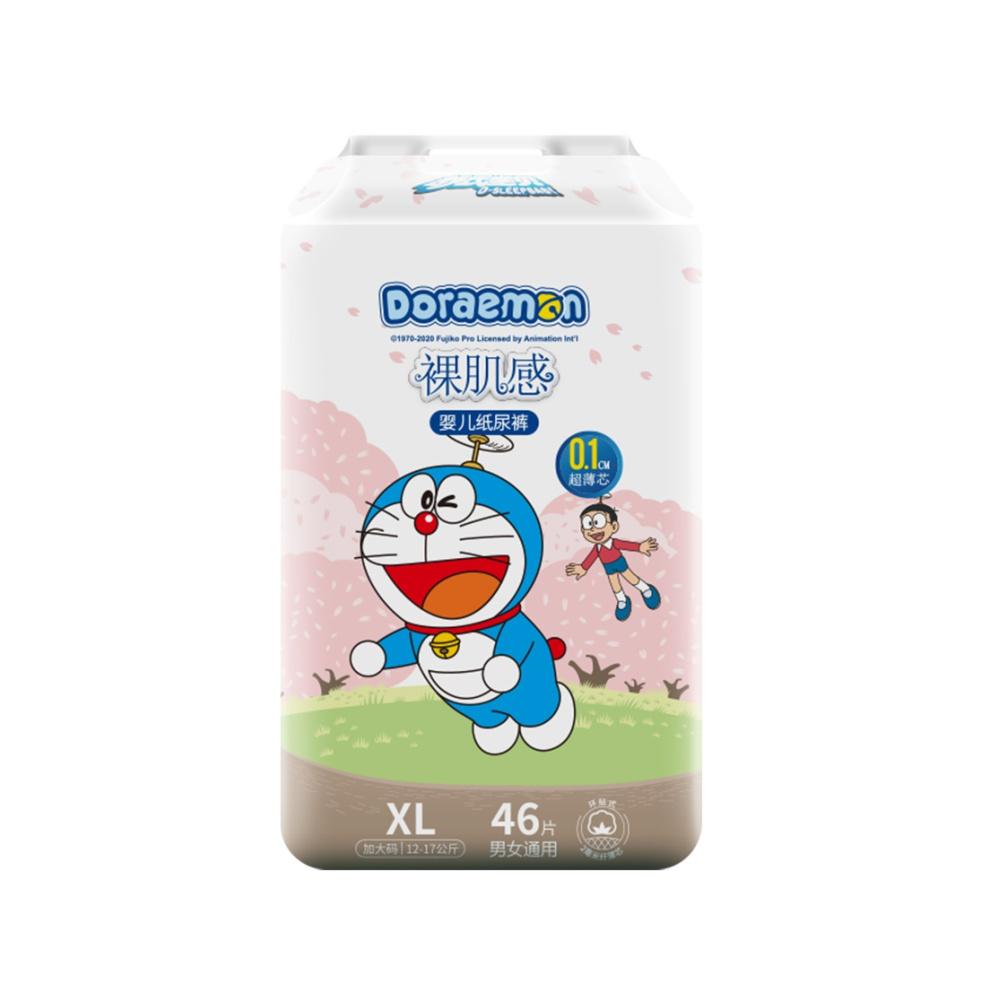 【舒氏宝贝】裸肌感纸尿裤XL46
