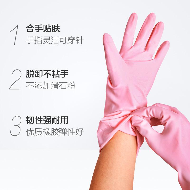 进口橡胶手套薄款洗碗筷子防水手套耐磨劳保手套洁厕灵搭档樱花汇优惠券