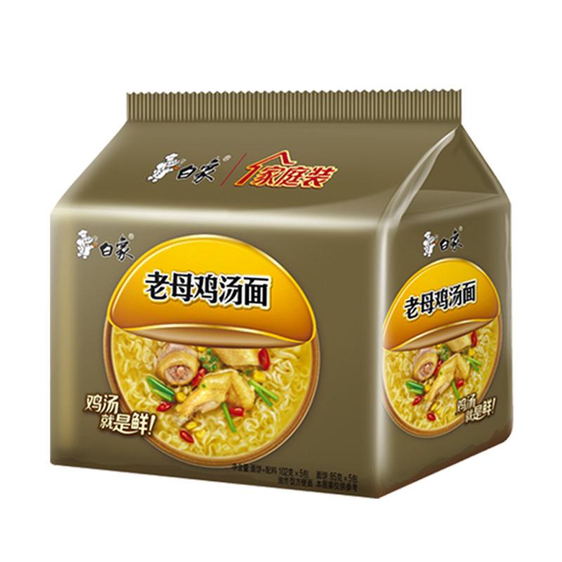 白象珍骨汤方便面老母鸡汤面方便速食方便面