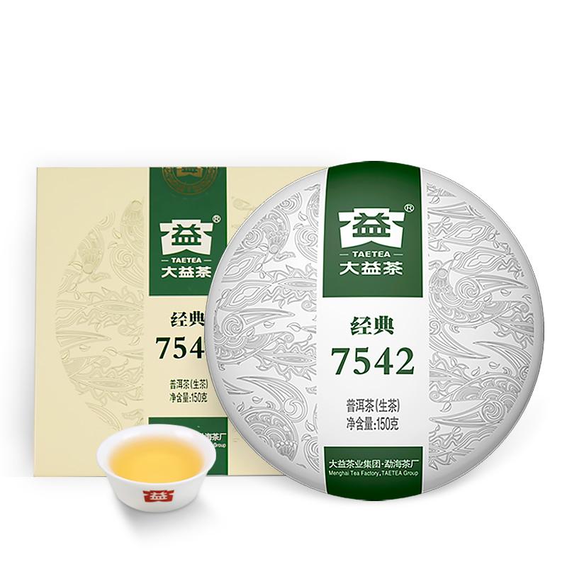 饼茶茶叶标杆生茶 150g 生茶 7542 大益普洱茶经典