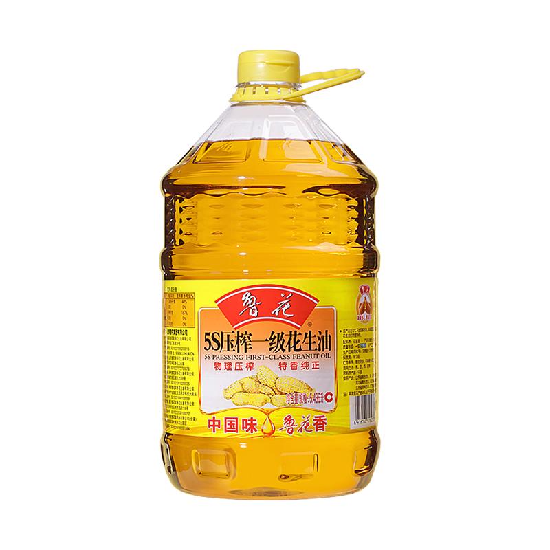 鲁花  5S一级花生油5.436L物理压榨 食用油随机捆赠赠品