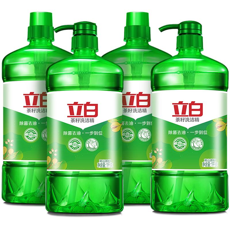【猫超】立白茶籽洗洁精1KG*4瓶