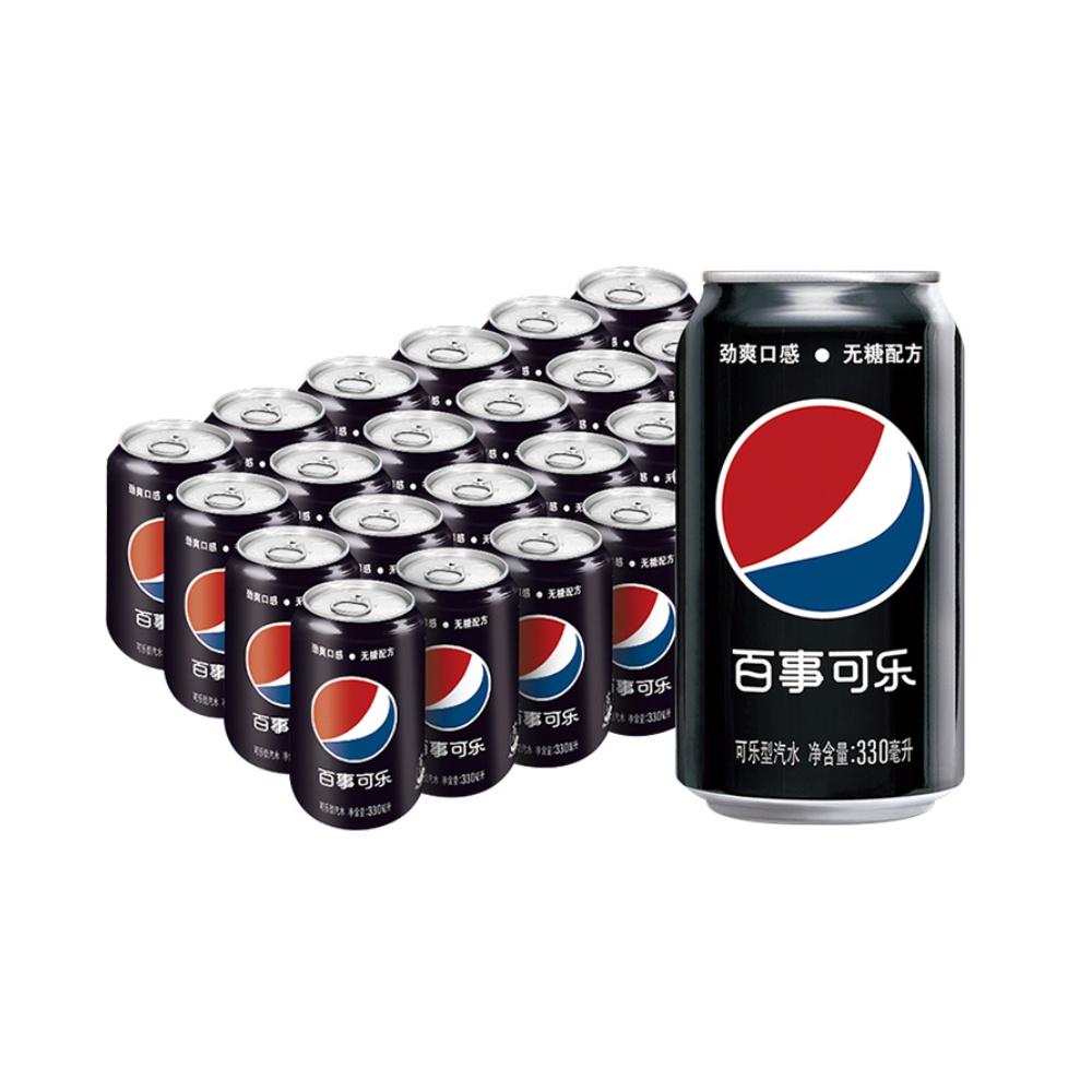 百事可乐无糖碳酸汽水330mLx24罐经典罐饮料饮品整箱装 宅家囤货