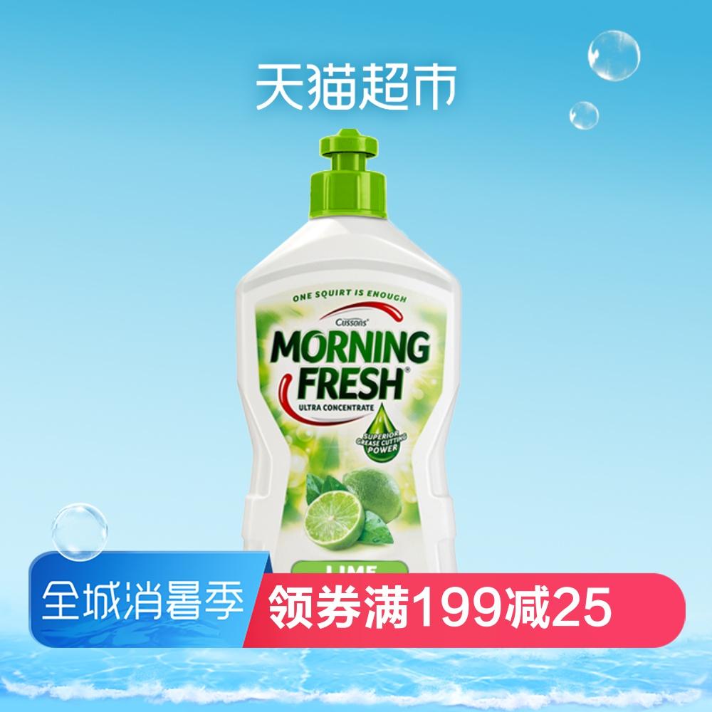 澳洲進口Morning Fresh青檸檬高效濃縮洗潔精400ml去油護手果蔬淨