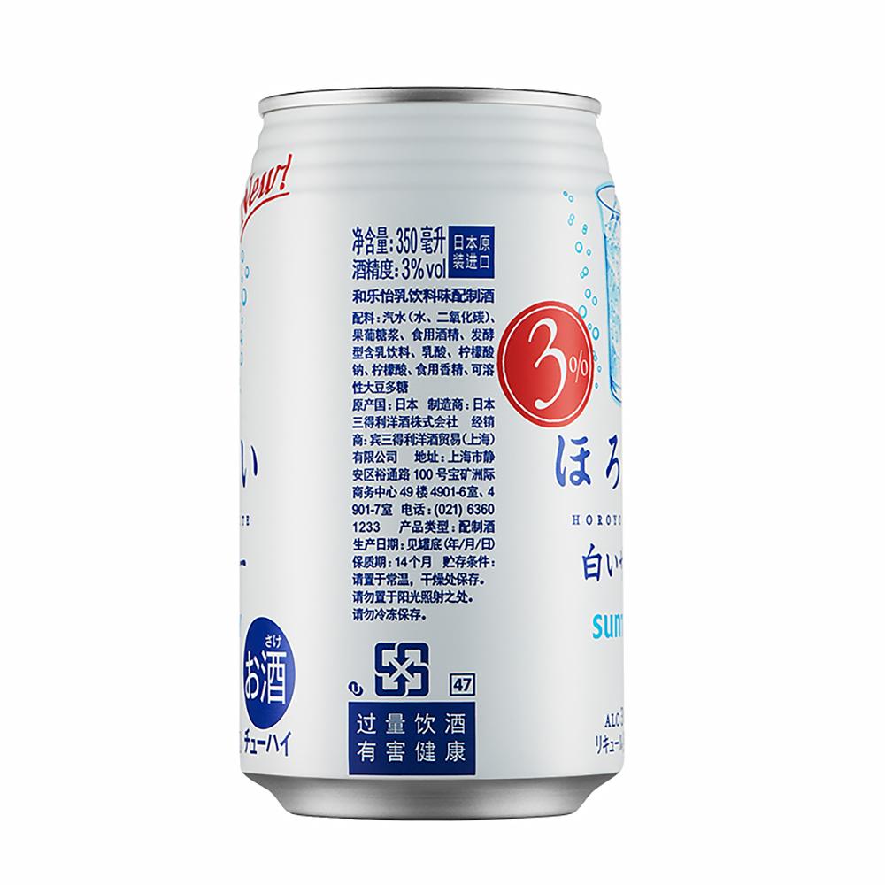 6 350ml 罐装 6 和乐怡预调鸡尾酒混合 Horoyoi 宾三得利