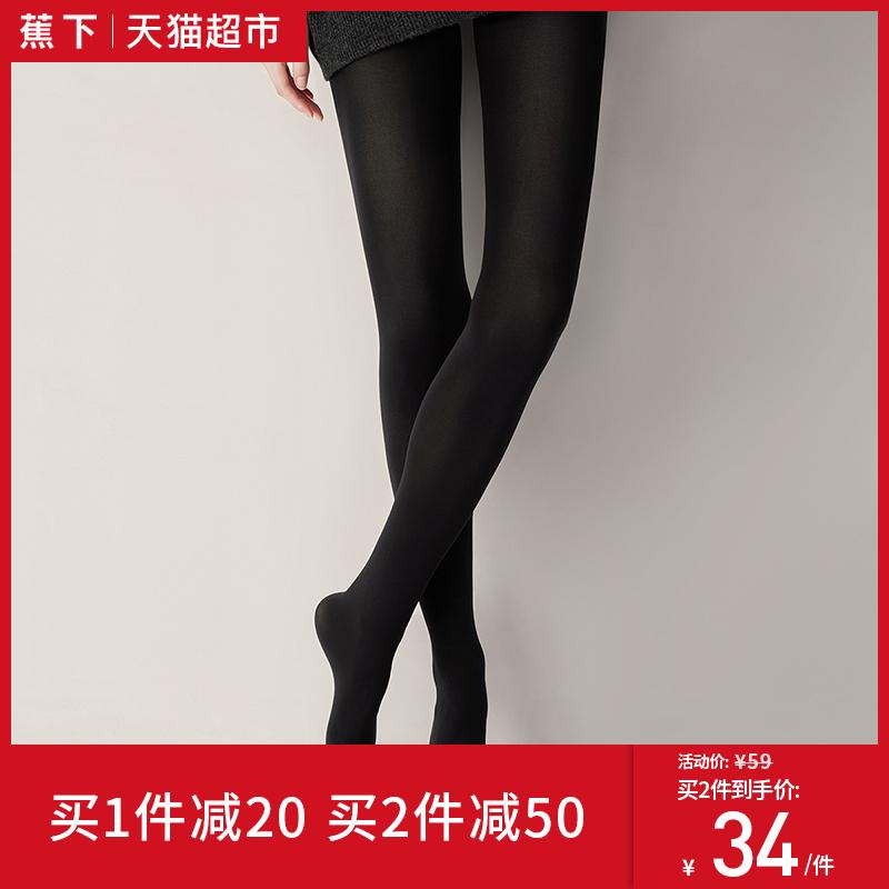 蕉下薄款丝袜防勾丝打底连裤袜黑色防晒丝袜亲肤光腿神器80D