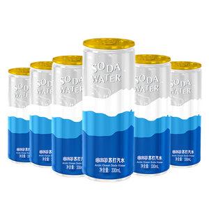 北冰洋 原味苏打水330ml*6听 0糖0热量 碳酸饮料