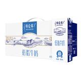 神车:特仑苏 低脂牛奶 250ml*12盒/整箱*2件 +凑单品 一起85.4元包邮,
