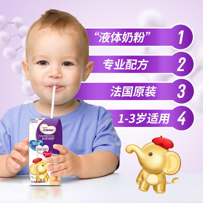 布瑞弗尼3段幼儿配方液态奶/水奶200mL*6轻享装