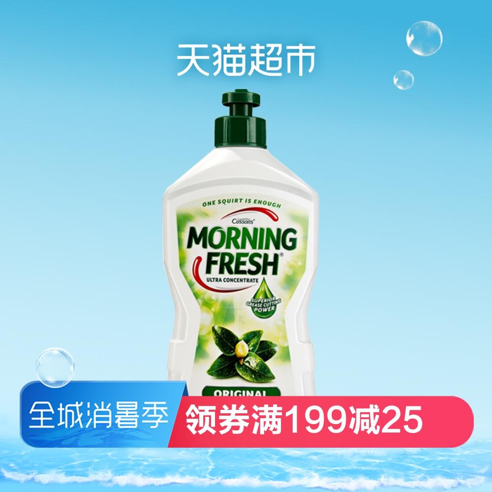 澳洲進口Morning Fresh MF 原味高效濃縮洗潔精400ml去油護手果蔬