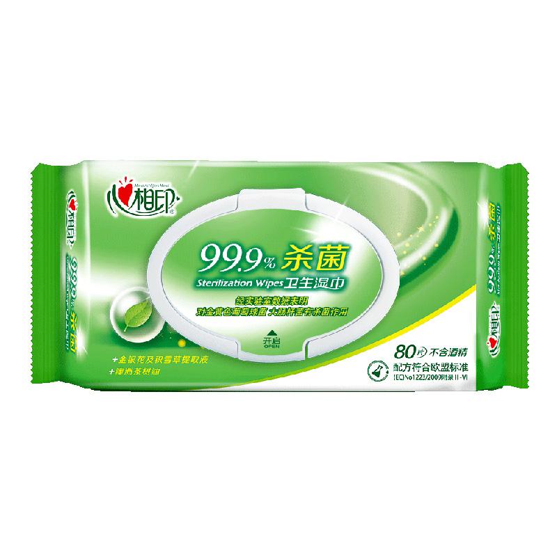 心相印 卫生系列湿巾 80片装 *2件