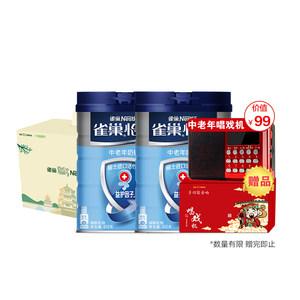 雀巢怡养益护因子活性菌高钙中老年奶粉850g*2礼盒 营养早餐奶