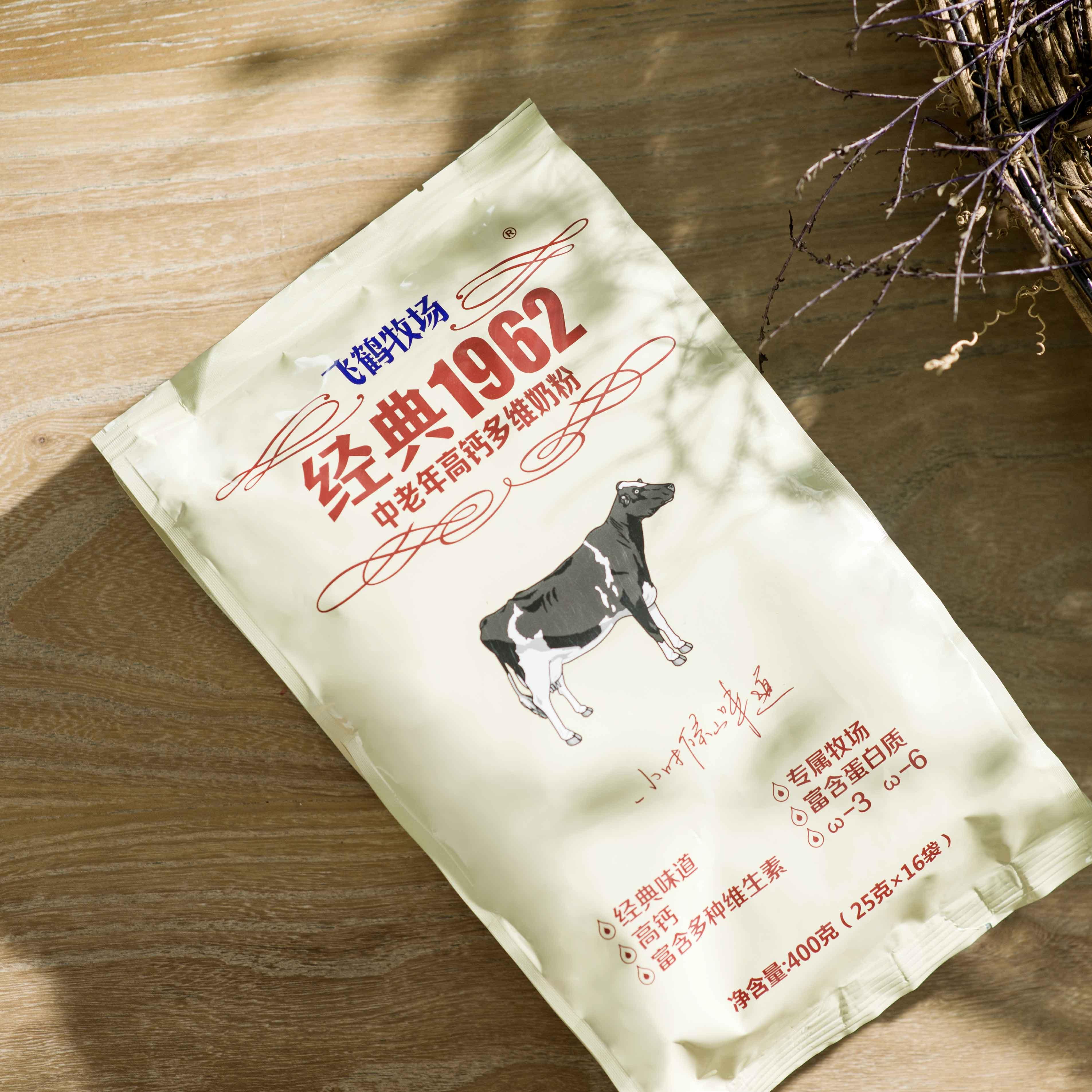 飞鹤牧场经典1962中老年中年中老年人高钙多维奶粉袋装400g牛奶粉