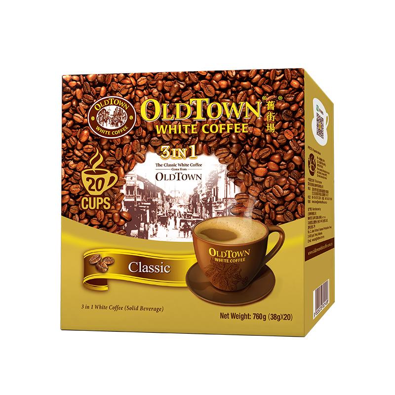 马来西亚进口旧街场三合一原味速溶白咖啡20条盒装