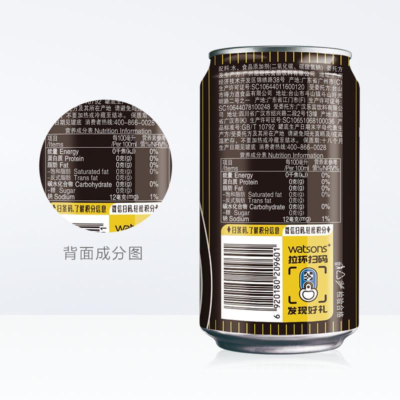 屈臣氏原味苏打汽水330ml*24罐