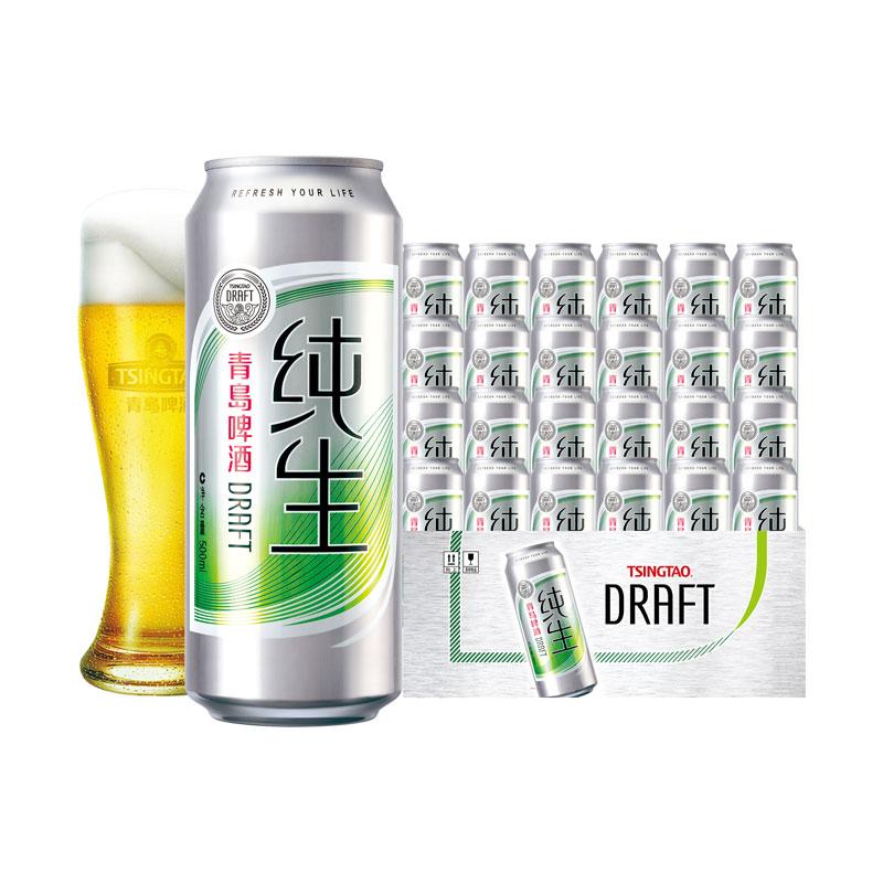 TSINGTAO/青岛啤酒纯生 500ml*24听整箱 罐装啤酒 冰爽畅饮