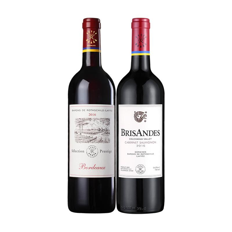 拉菲红酒 法国尚品波尔多智利巴斯克理德干红葡萄酒2支装 750ml*2