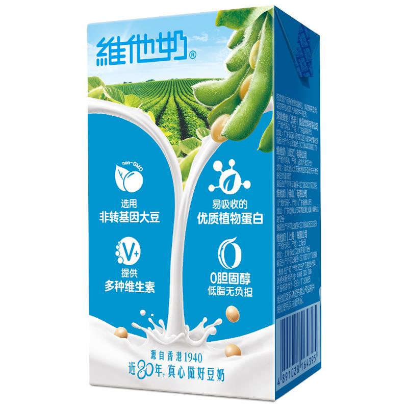低脂肪新旧包装随机 组 盒 6 250ml 原味豆奶 维他奶