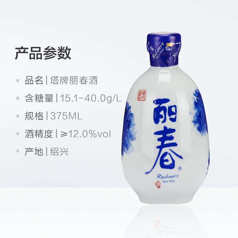瓶牡丹丽春箱装礼盒八年陈酿特型手工冬酿绍兴黄酒 6 375ml 塔牌