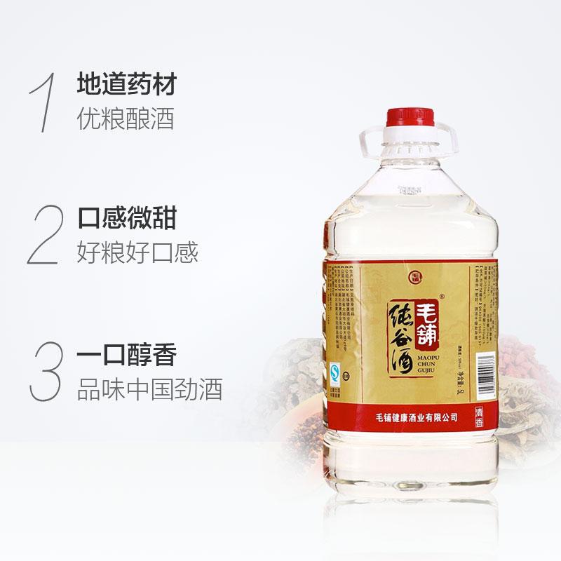 白酒 整箱 桶 1 5L 度 50 纯谷酒 劲牌劲酒公司毛铺