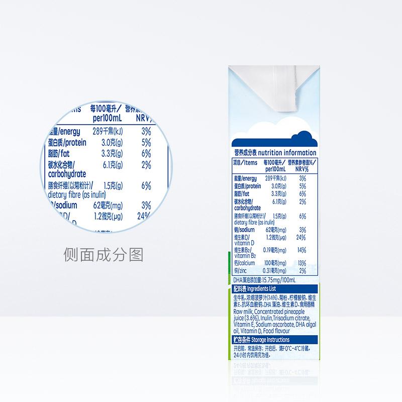 【进口】安佳儿童成长牛奶调制乳新西兰原装整箱进口190ml*27盒高清大图