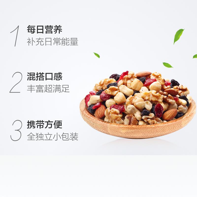 甘源综合果仁B400g每日坚果混合坚果礼盒大礼包