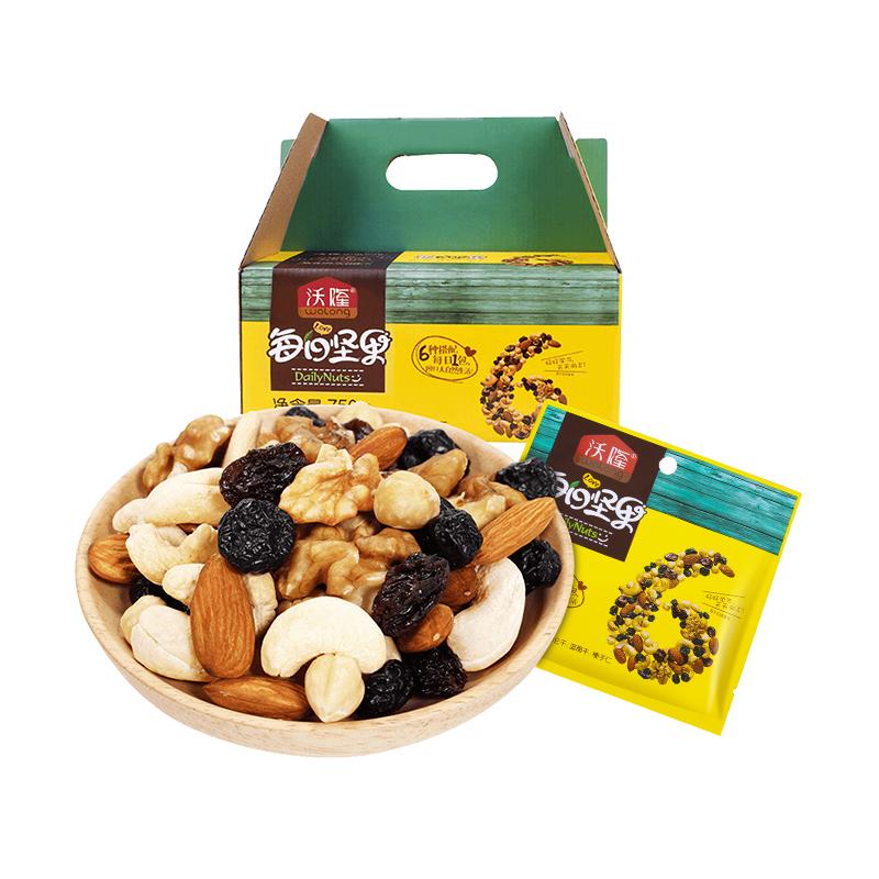 混合年货礼盒招妇零食吃货干果仁组合大礼包 750g 沃隆每日坚果