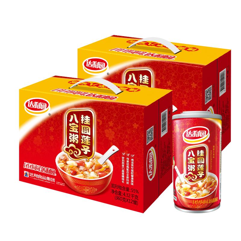 箱营养早餐方便速食代餐粥批发 2 罐 12 360g 达利园八宝粥桂圆莲子