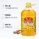 鲁花5S一级花生油4L  物理压榨 食用油  健康 调味