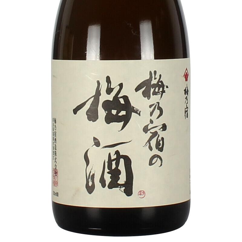 梅子酒青梅酒 女士果酒甜酒梅酒 梅乃宿梅酒 日本原装进口 720ml