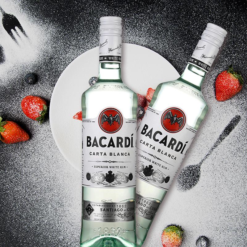 2 瓶进口洋酒基酒 Bacardi 750ml 百加得超级朗姆酒