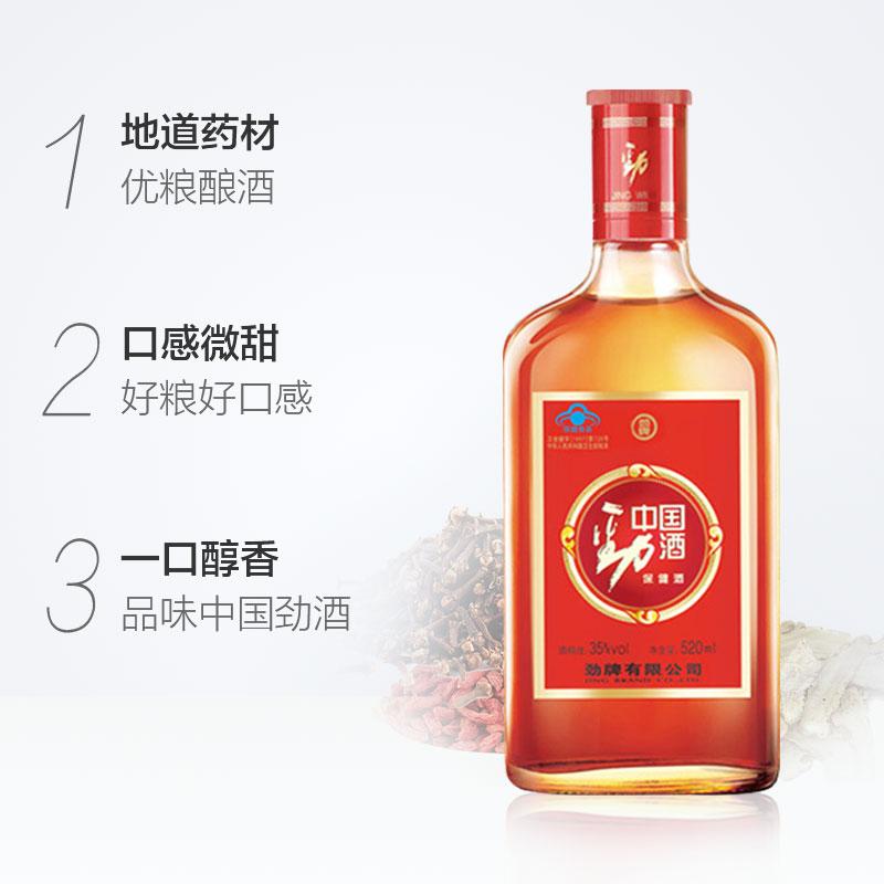 白酒 整箱装低度 6 520ml 度 35 中国劲酒 劲牌