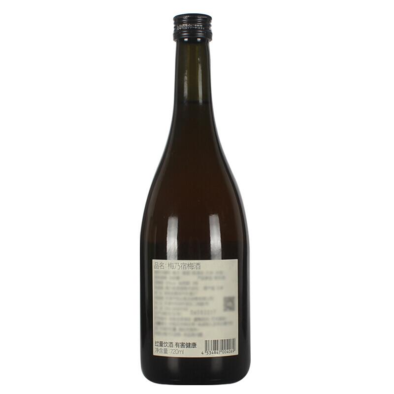 梅子酒青梅酒 女士果酒甜酒梅酒 梅乃宿梅酒 日本原裝進口 720ml