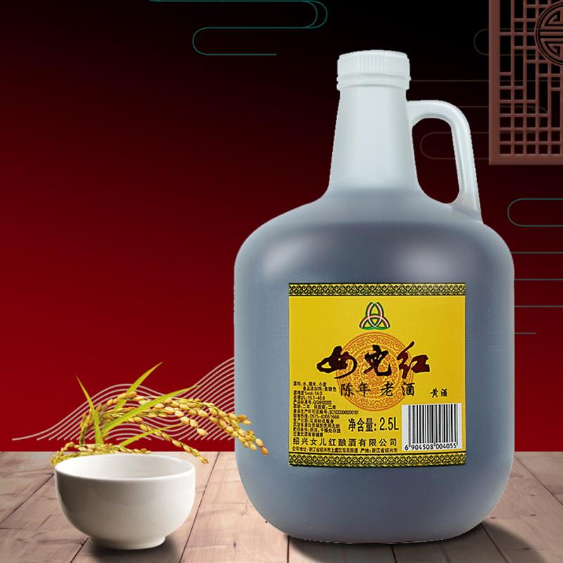 2500ml 桶裝去腥調味自飲皆可紹興桶裝酒 女兒紅黃酒陳年老酒