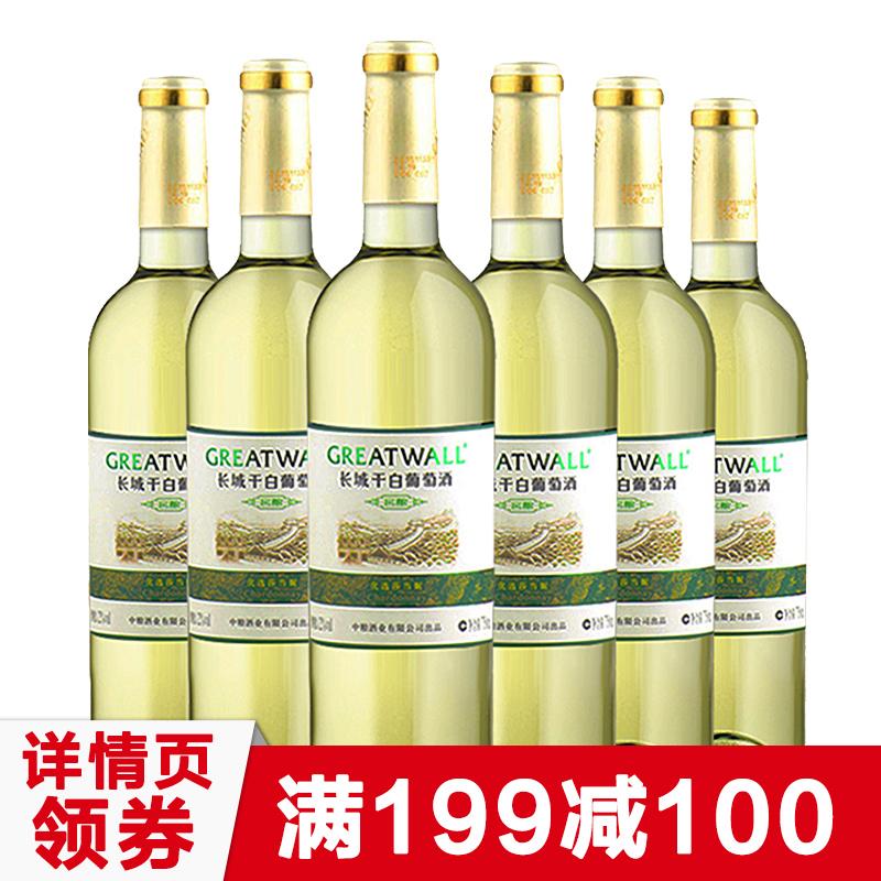 6 中秋送禮中糧長城窖釀 優選莎當妮干白葡萄酒 瓶國產整箱正品